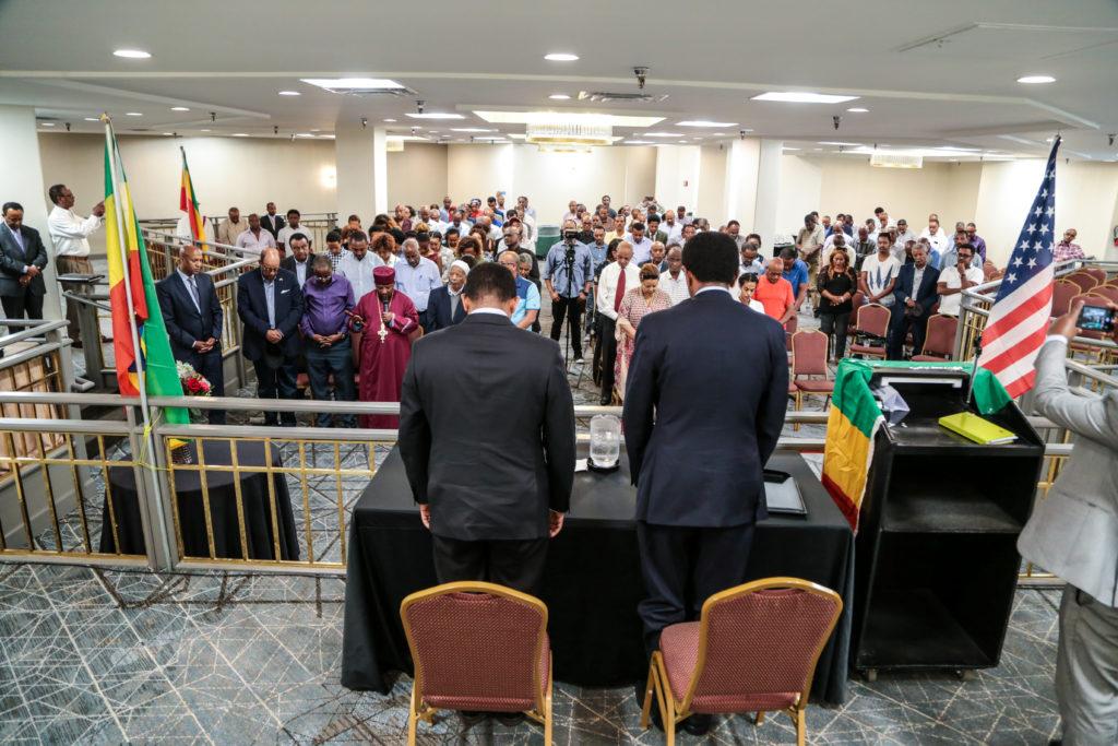 The Ethiopian Community Organization in Houston (ECOH) hosts